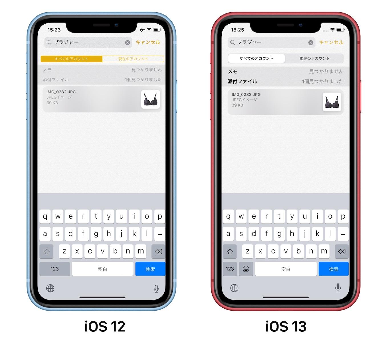 iOS 13のCoreMLメモ