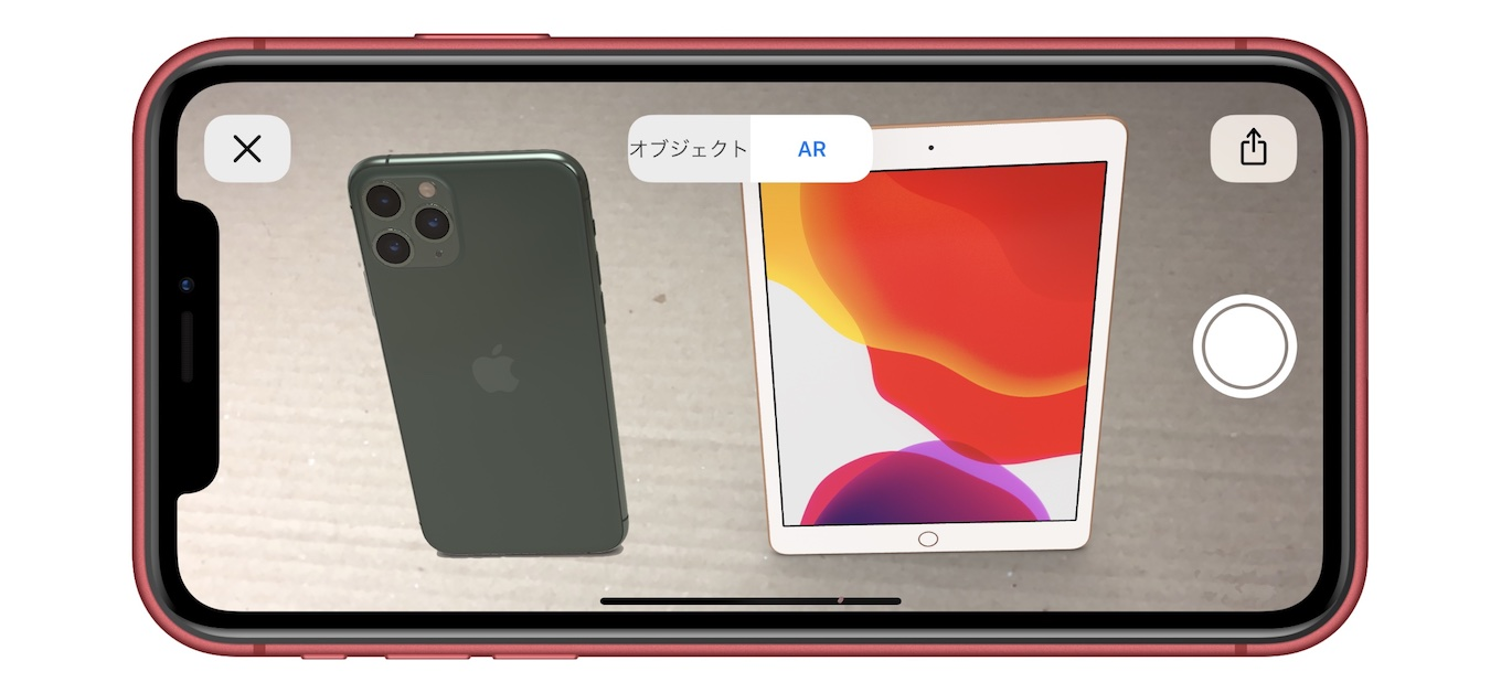 iPhone 11 and iPad AR