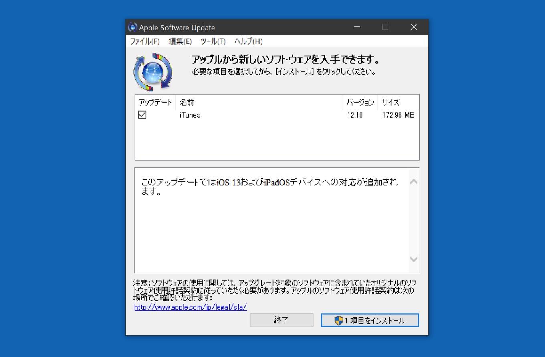 iTunes 12.10 for Windows