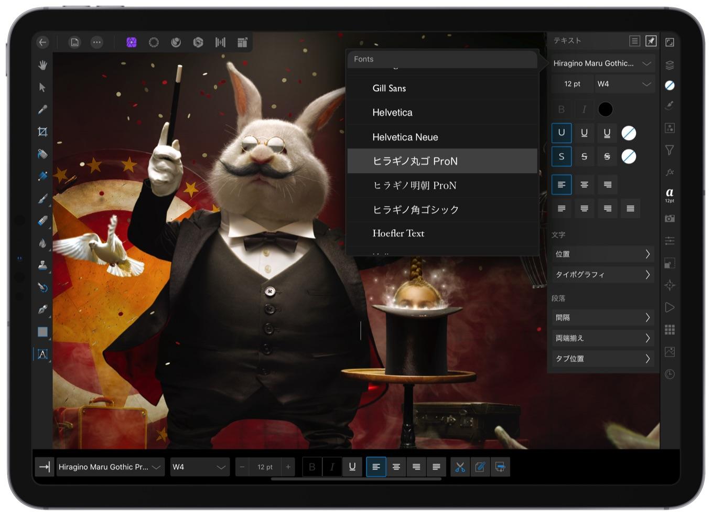 Affinity Designer for iPadOS