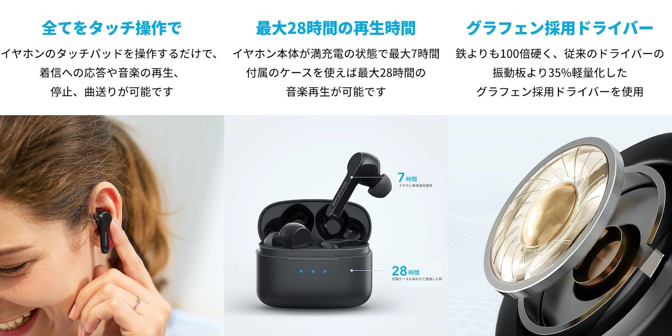Anker Soundcore Liberty Air 2nd Gen