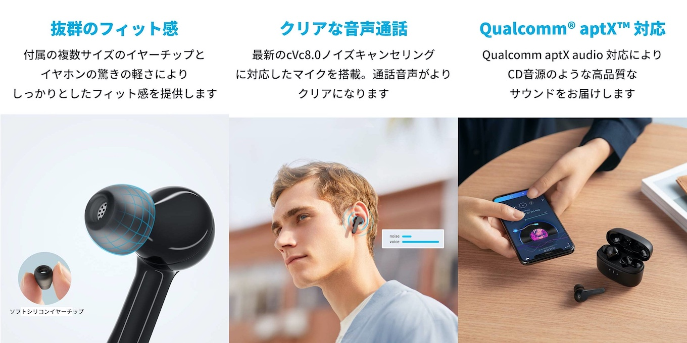 Anker Soundcore Liberty Air 2nd Gen Qualcomm