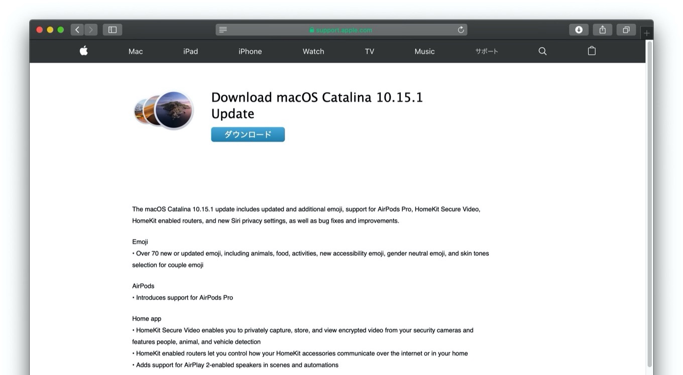 Download macOS Catalina 10.15.1 Update