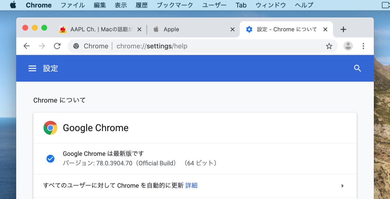 Google Chrome v78