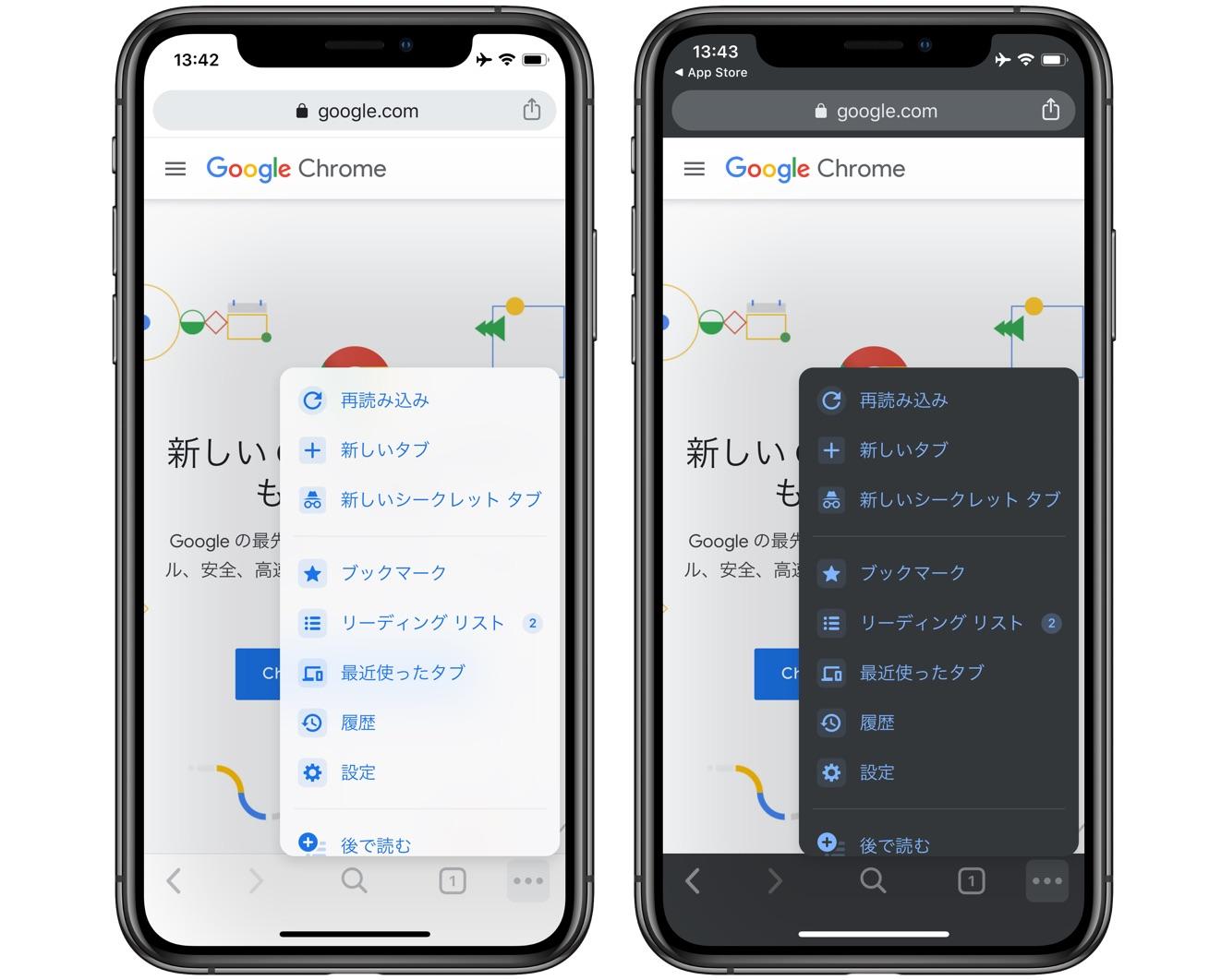 Chrome for iOS v78 Dark Mode