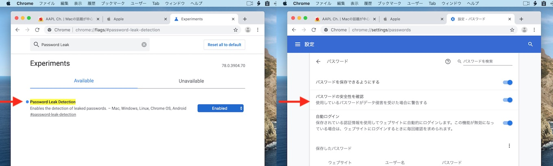 Google Chrome v78 Password Checkup