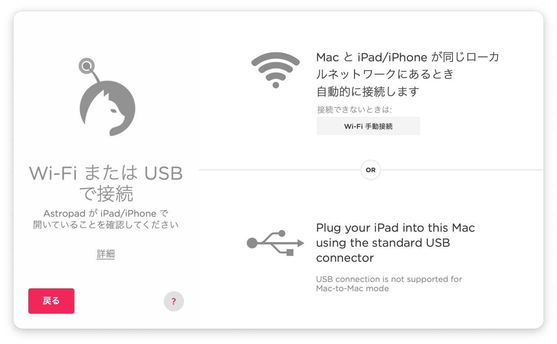 Meet Mac-to-Mac Mode