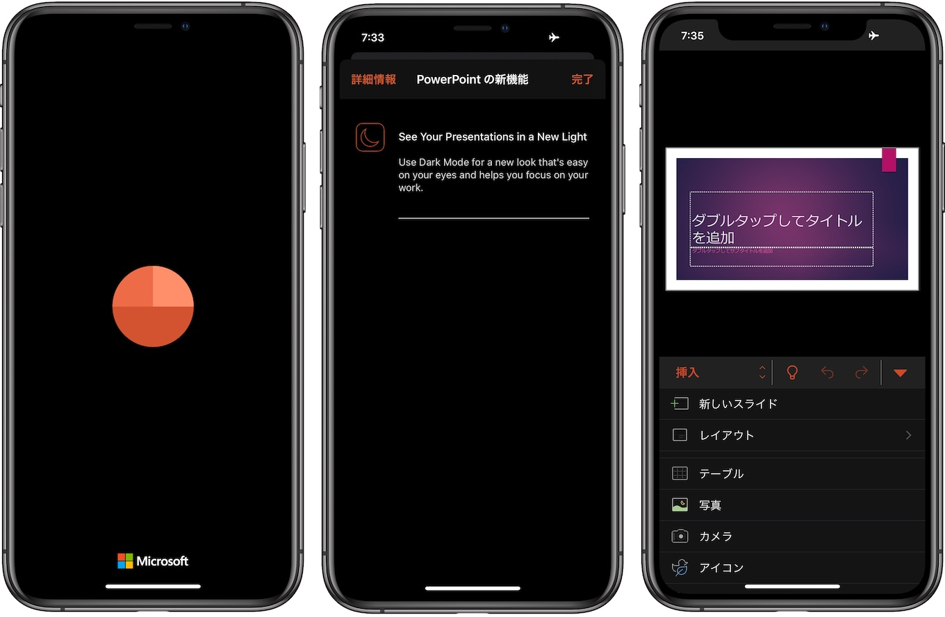 Microsoft PowerPoint for iOS 13 Dark Mode