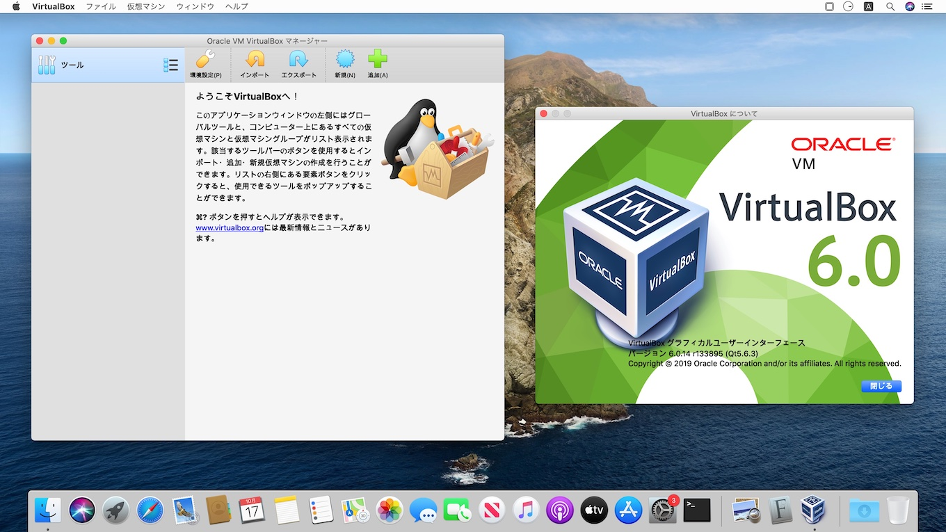Oracle VirtualBox 6.0.14