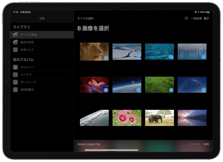 Pixelmator Photo for iPadバッチ処理