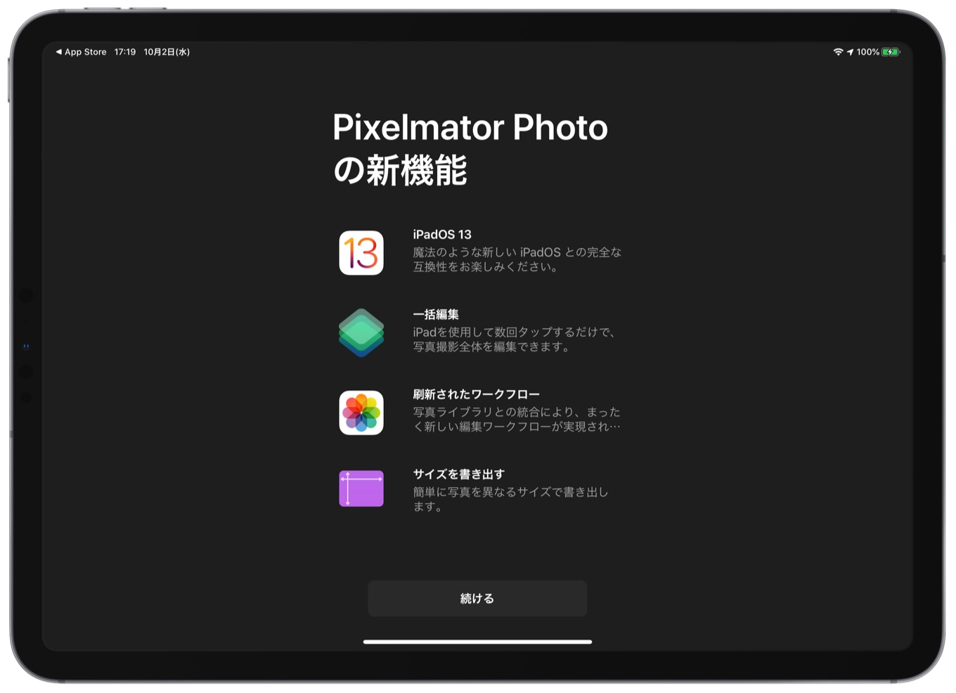 Pixelmator Photo for iPad