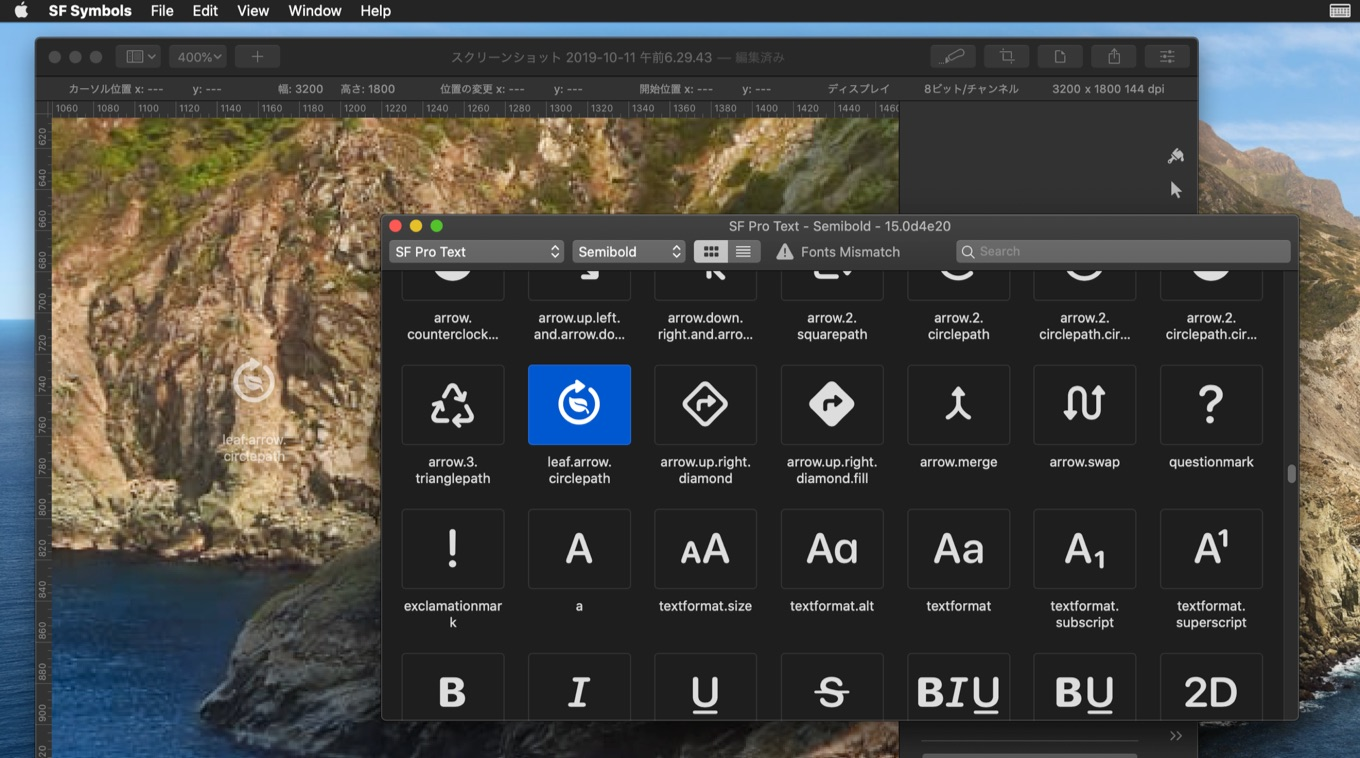 SF SymbolsとPixelmator Pro for Mac v1.5
