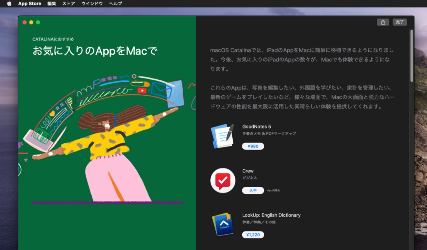 Apps You Love, Now on Mac