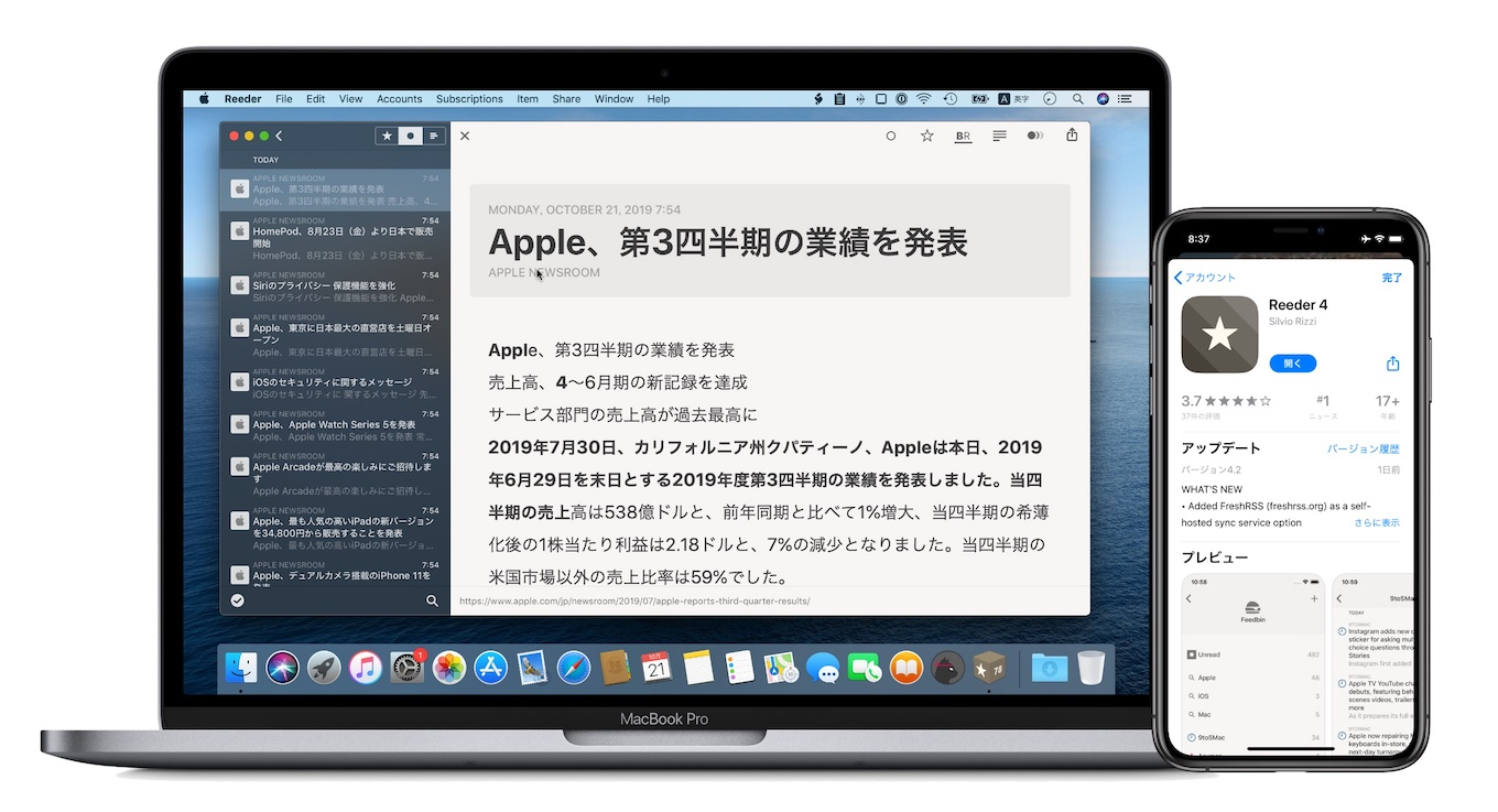 Reeder for Mac/iOS v4.2
