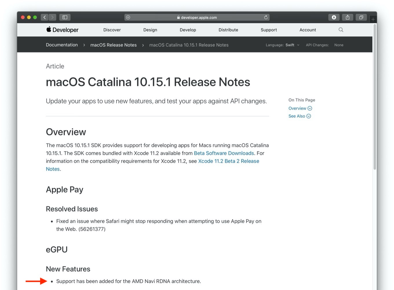 AMD Navi RDNA eGPUサポートmacOS 10.15.1 Catalina