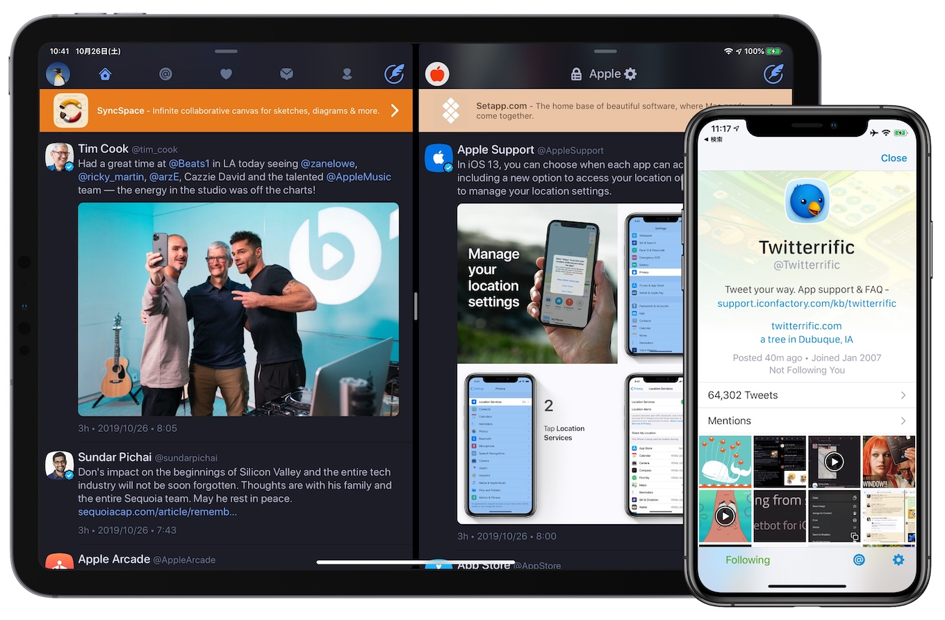 Twitterrific for iOS/iPadOS v6.1