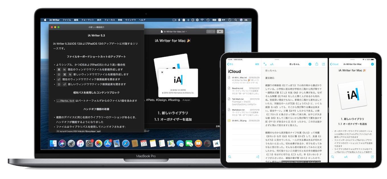 iA Writer v5.3