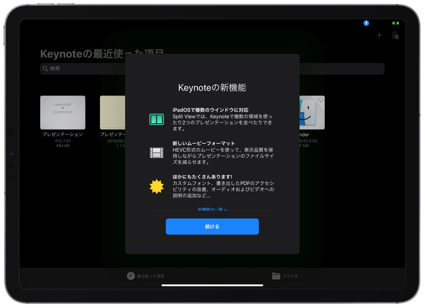 iWorks for iPadOS v5.2