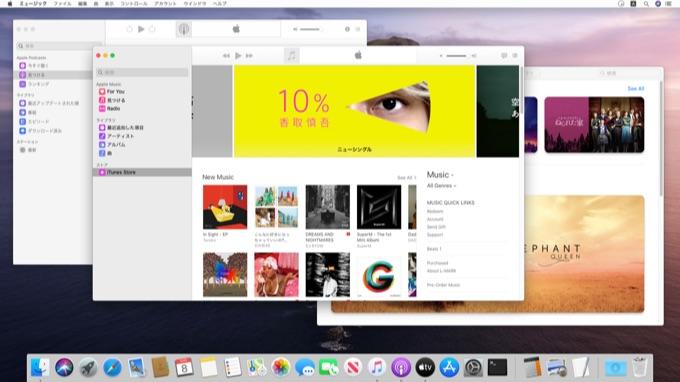 macOS 10.15 CatalinaのミュージックとPodcast、TVアプリ