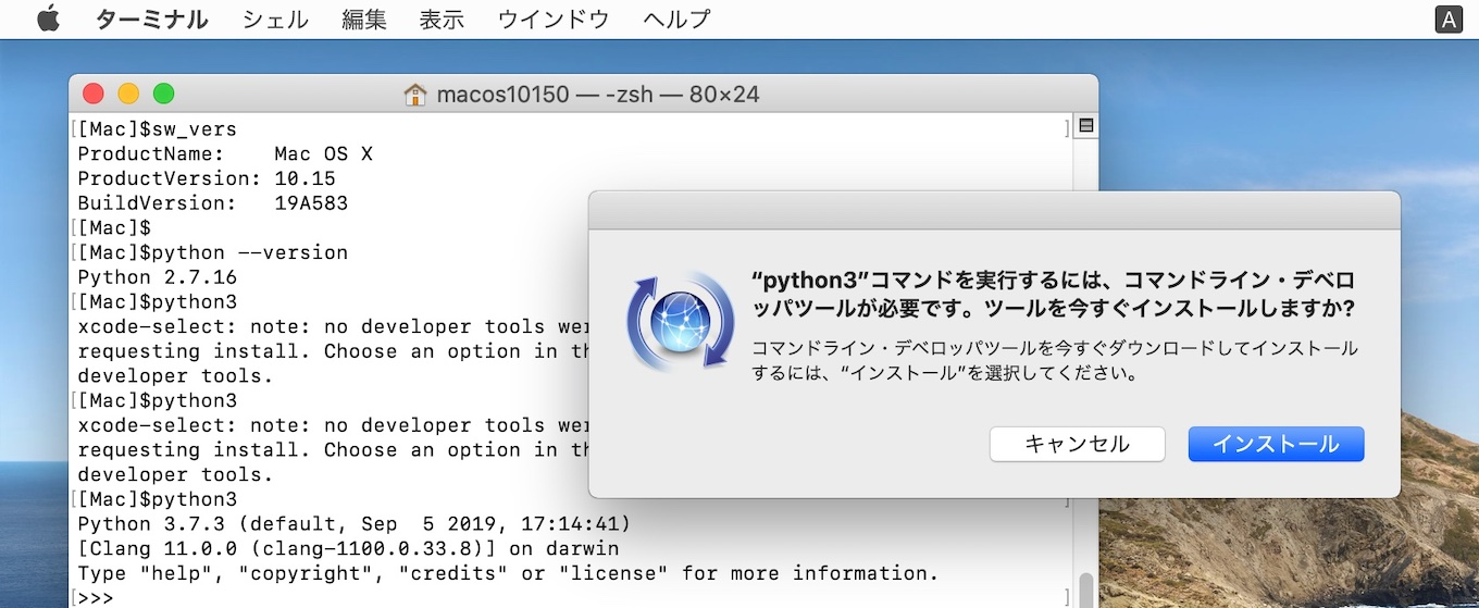 macOS 10.15 Catalina support python3 command