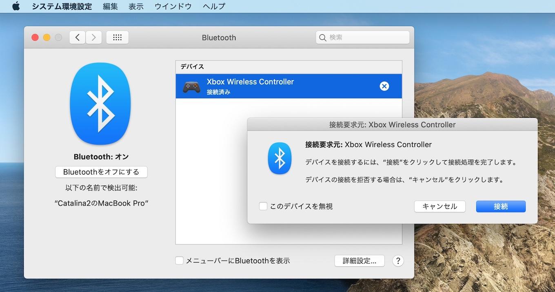 macOS 10.15 CatalinaでSony PlayStation 4の「DualShock 4」およびMicrosoft Xbox Oneの「Xboxワイヤレスコントローラー」をサポート