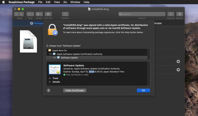 macOS 10.15 CatalinaのApple署名の証明書