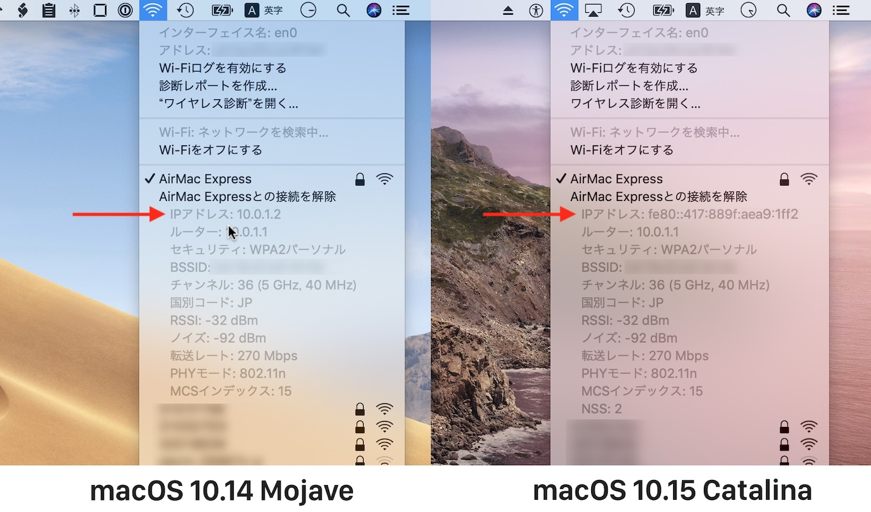 アドレス 設定 ip mac