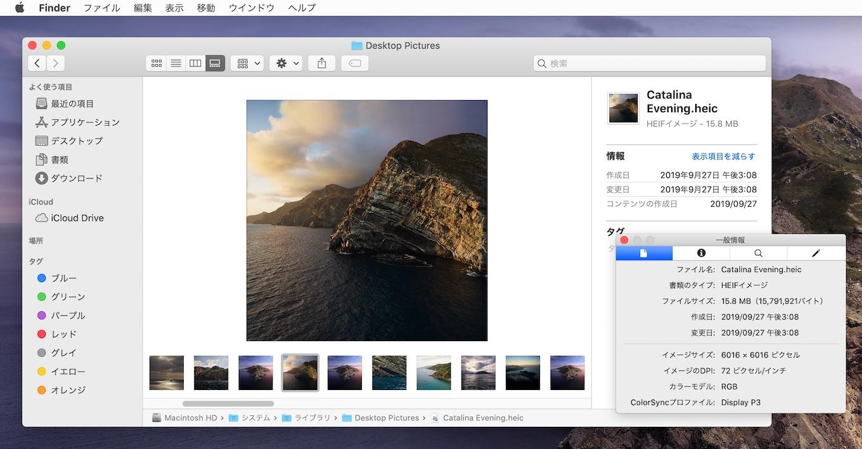macOS 10.15 Catalinaの6K解像度の壁紙