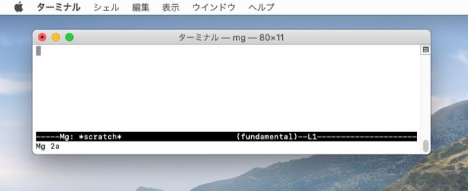 MicroGnuEmacs