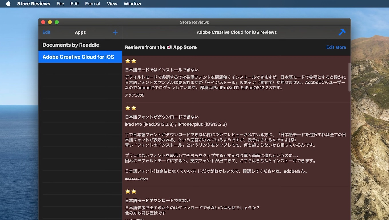 Adobe Creative Cloud v5.0.1のレビュー