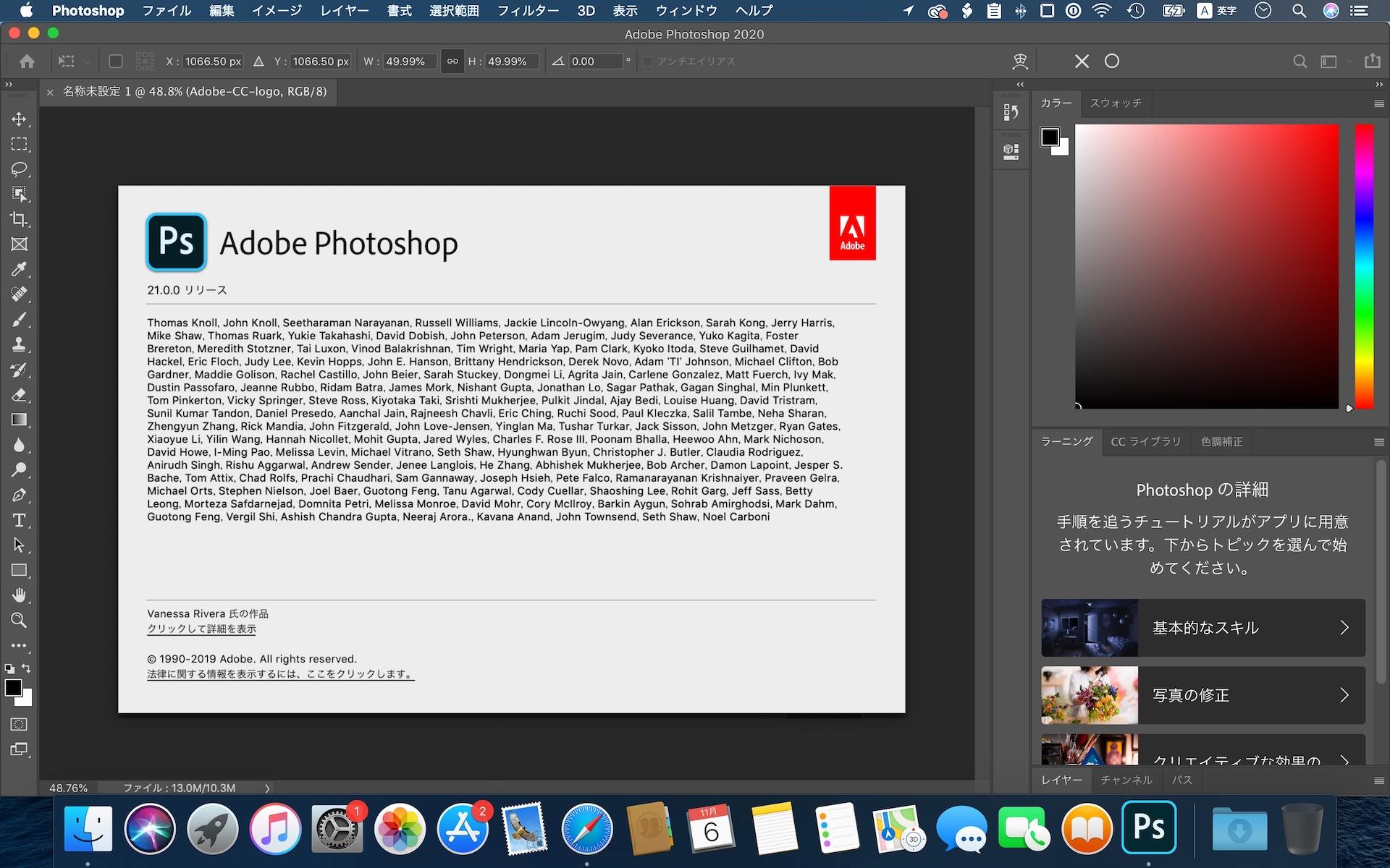 Adobe Photoshop v21