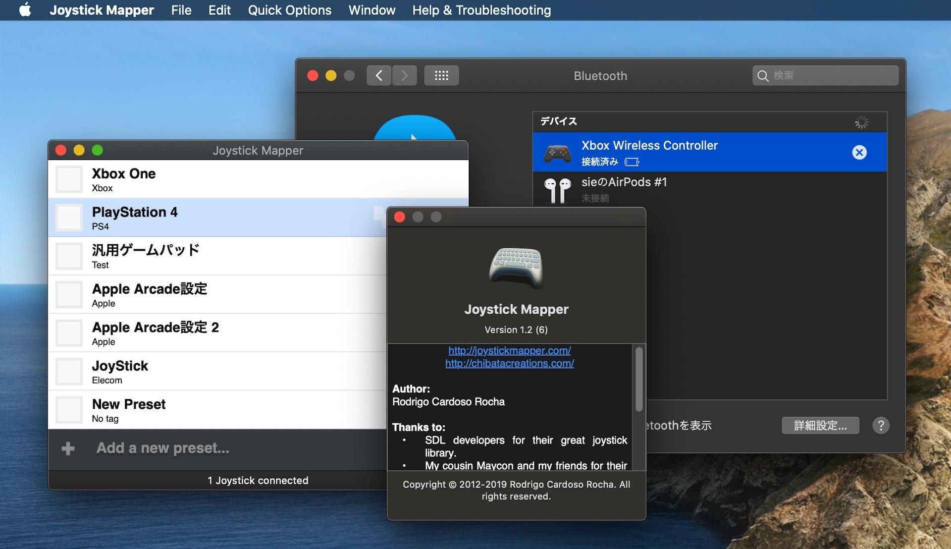 Joystick Mapper for Mac v1.2