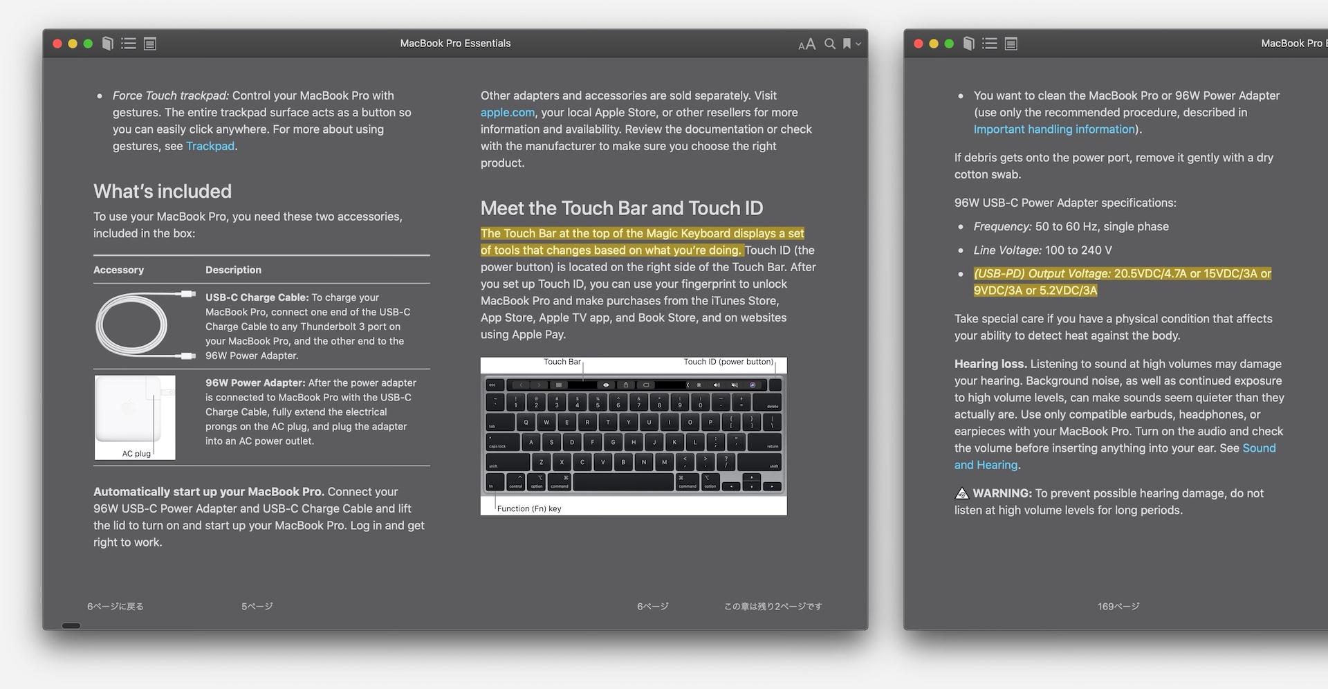 MacBook Pro (16-inch, 2019)対応のマニュアル