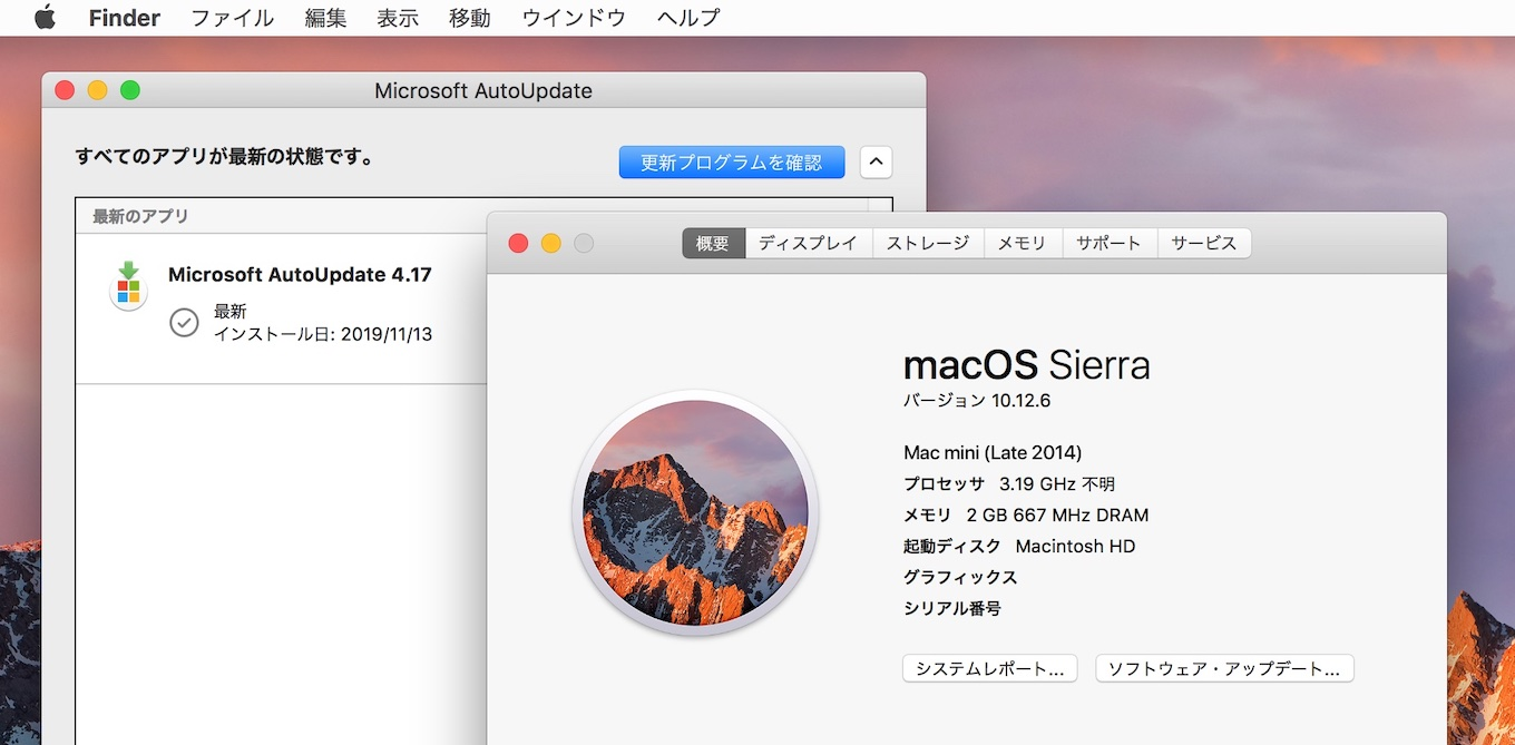 Microsoft Update on macOS 10.12 Sierra