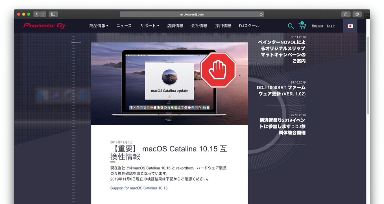 Pioneer DJ Compatibility info macOS 10.15 Catalina