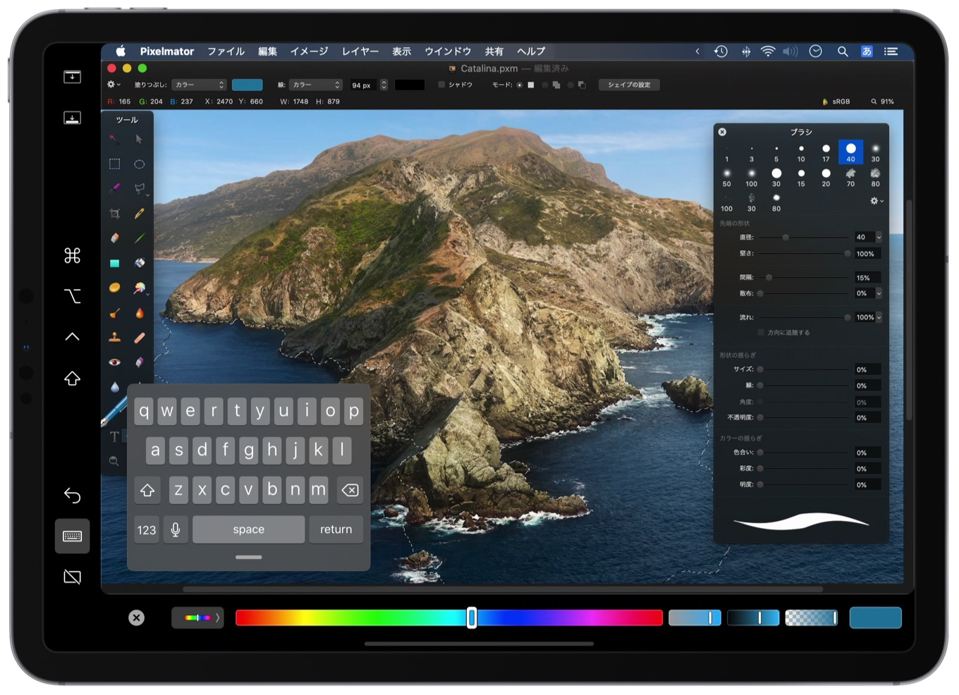 Pixelmator for Mac v3.9 on iPad