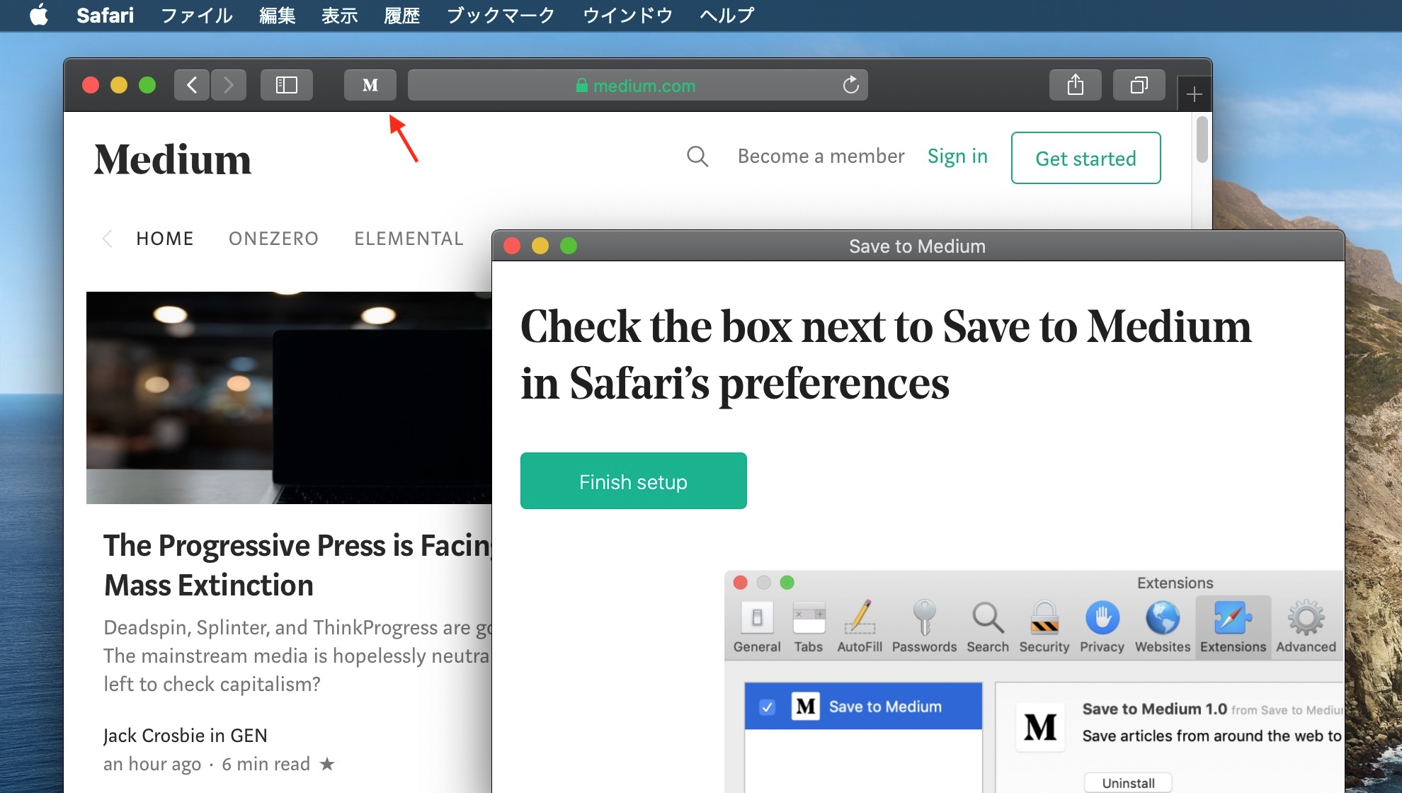 Save to Medium for Safari