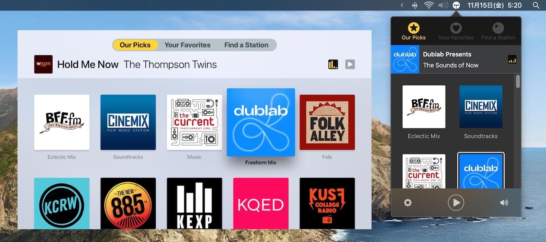 Triode Internet Radio Mac and tvOS