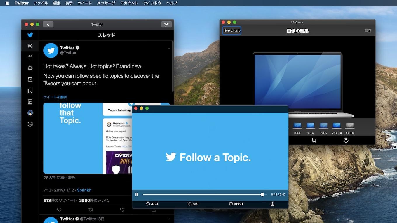 Twitter for Mac v8.3