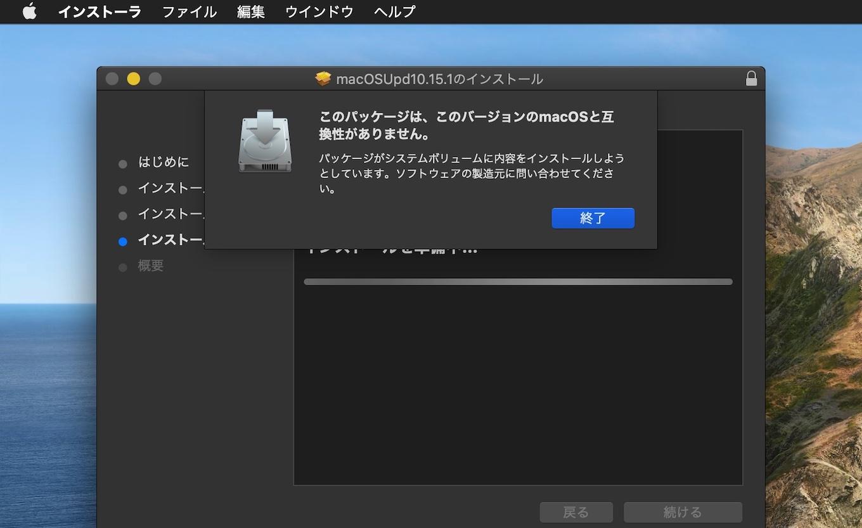 Mac-E1008331FDC96864