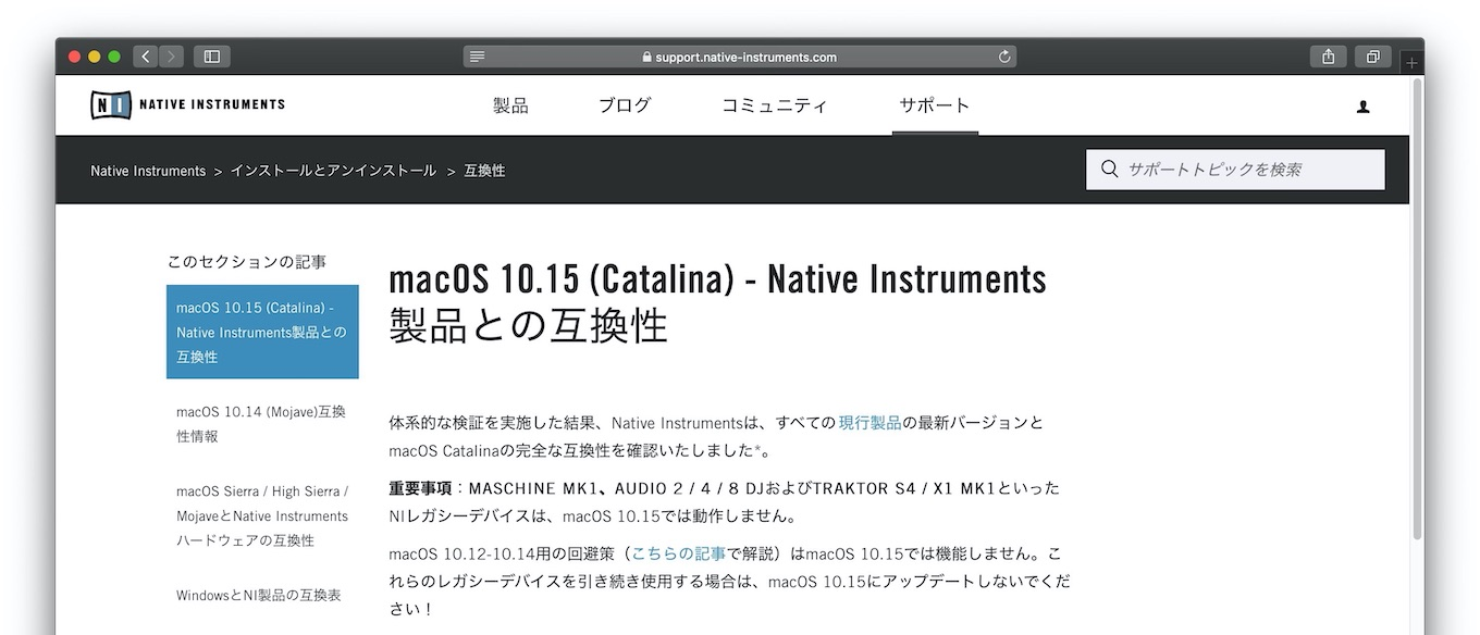macOS Catalina Compatibility with Native Instruments Products