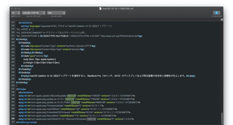 macOS Catalina 10.15.1追加アップデート Build 19B2106