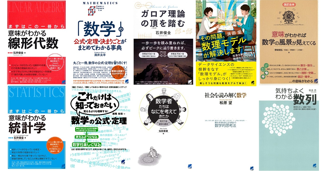 ベレ出版創立20周年記念キャンペーン(12/28まで)