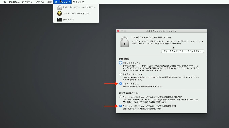 Apple T2の安全な起動(Secure Boot)について