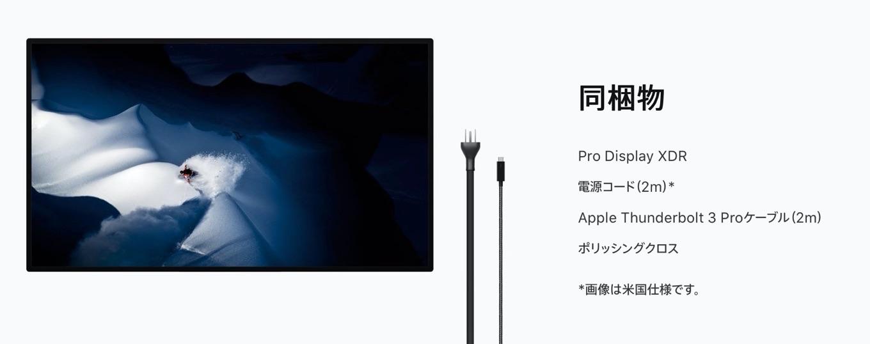 Apple Thunderbolt 3 Proケーブル