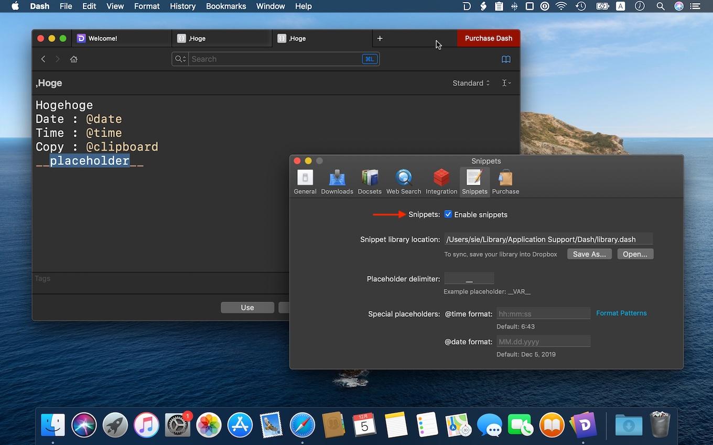 Dash for Mac v5.0のスニペット