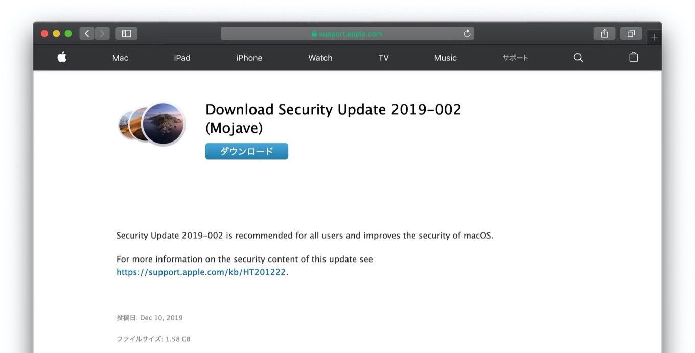 Download Security Update 2019-002