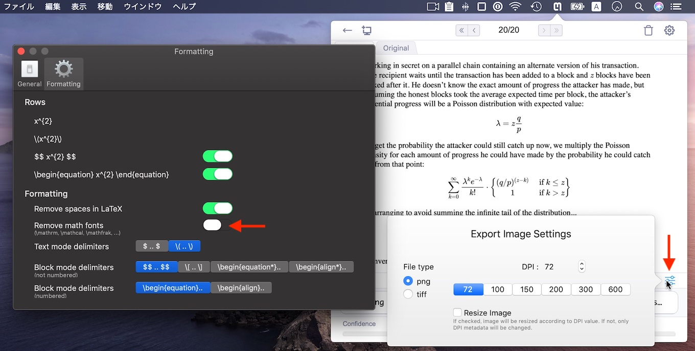 Mathpix Snip for Mac v2.2 option