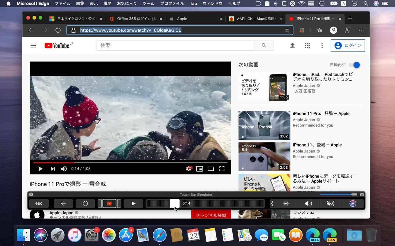 Microsoft Edge for MacのMedia scrubber