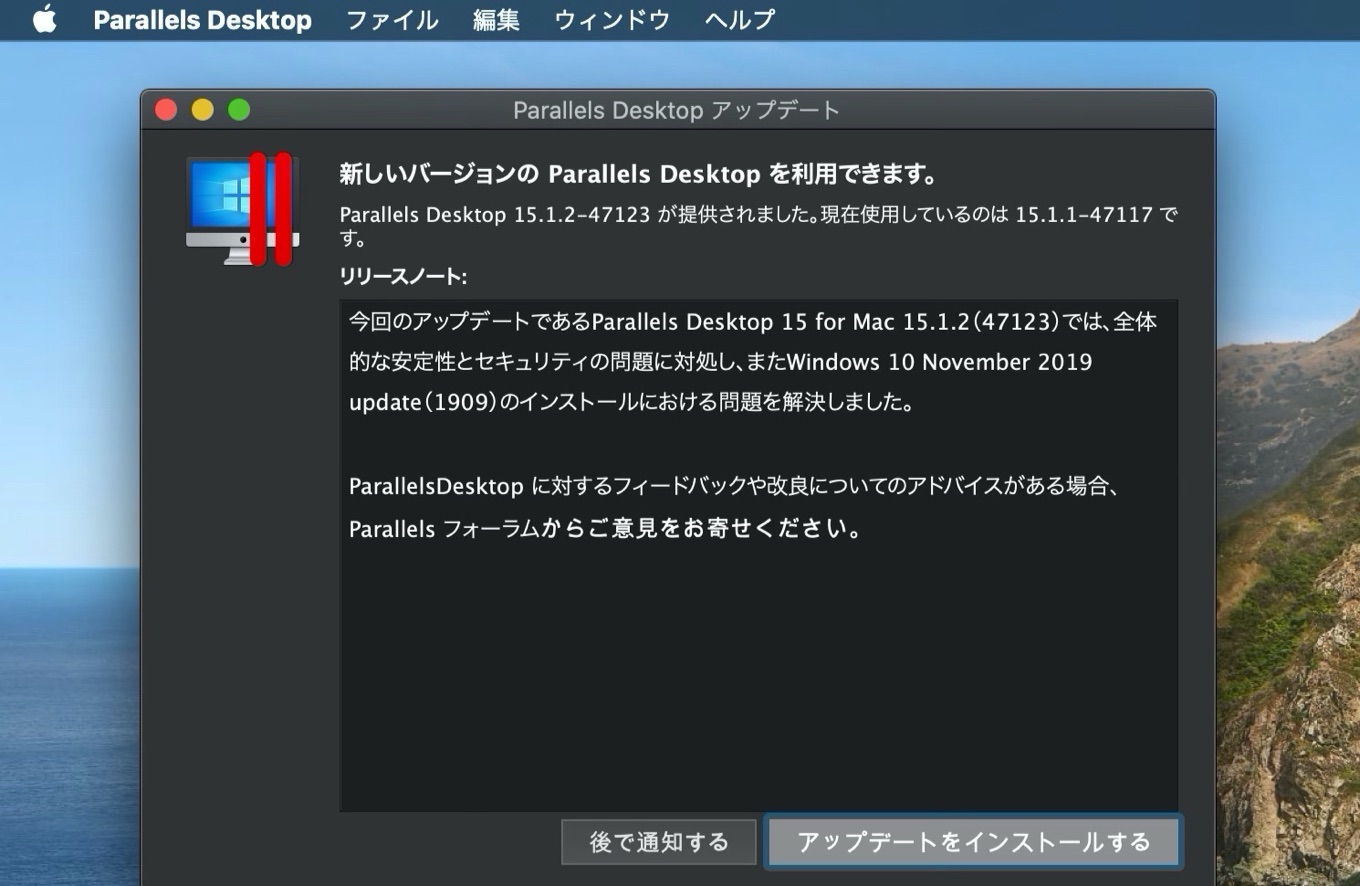 Parallels Desktop v15.1.2 for Mac
